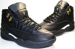 Кроссовки баскетбольные черного цвета nike