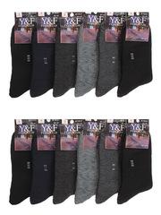 A1037 носки мужские 41-47 (12 шт.) цветные