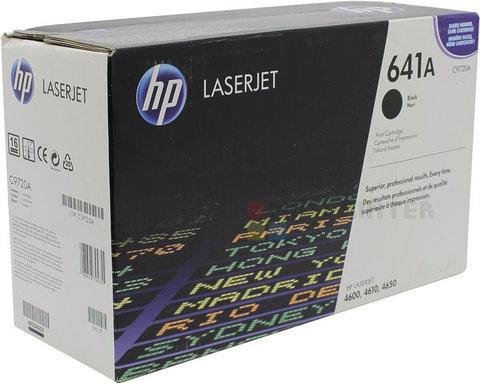 HP C9720A