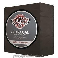 Kondor Handmade Soap Charcoal - Мыло ручной работы