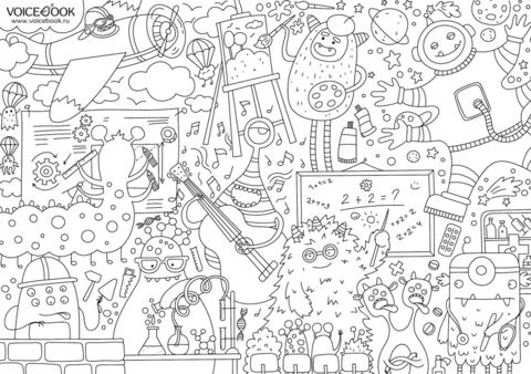 «Монстрики», гигантская раскраска-плакат, формат А1