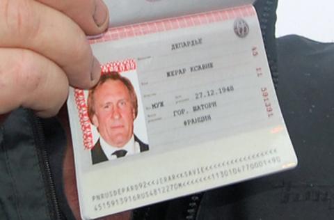 Депардье с паспортом РФ