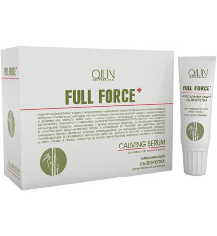 OLLIN full force успокаивающая сыворотка для чувствительной кожи головы с экстрактом бамбука 10штх15мл