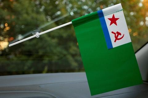 Флаг морчастей погранвойск СССР15x23 см с присоской