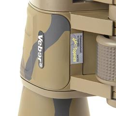 Бинокль Veber Classic БПЦ 7x50 VR камуфлированный