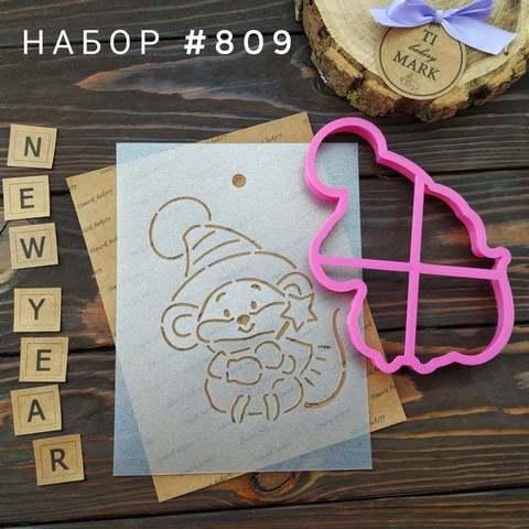 Набор №809 - Мышка с палочкой