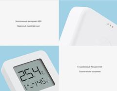 Метеостанция Xiaomi Mijia Bluetooth Hygrothermograph 2
