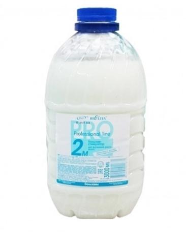 Белита Professional line Бальзам-стимулятор для улучшения роста волос 3000мл