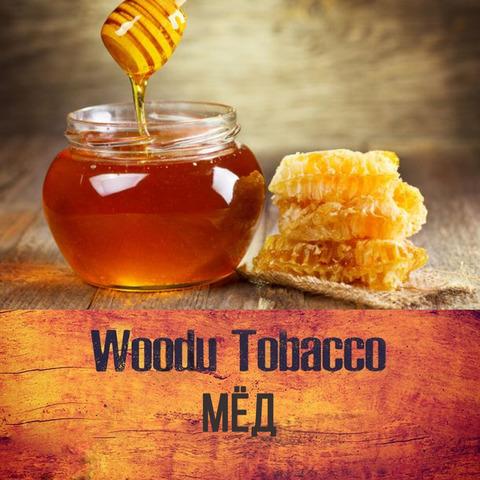 Табак Woodu 250 г Мёд