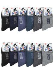 A07-1 носки детские (12 шт), цветные