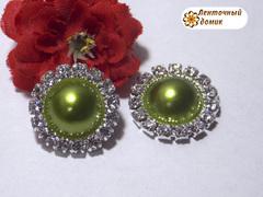 Полужемчуг в стразовом обрамлении зеленый (10 шт)