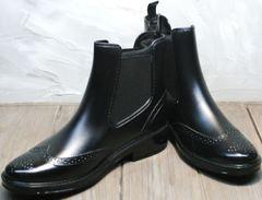 Женские резиновые ботинки челси W9072Black.
