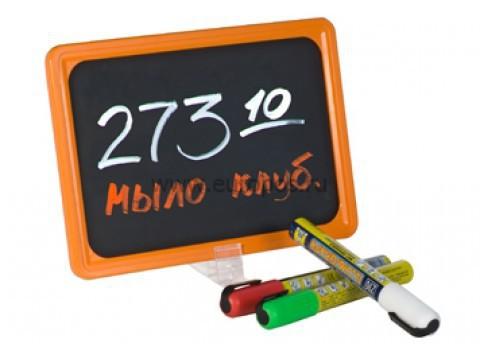 Черная табличка для нанесения надписей BB A6