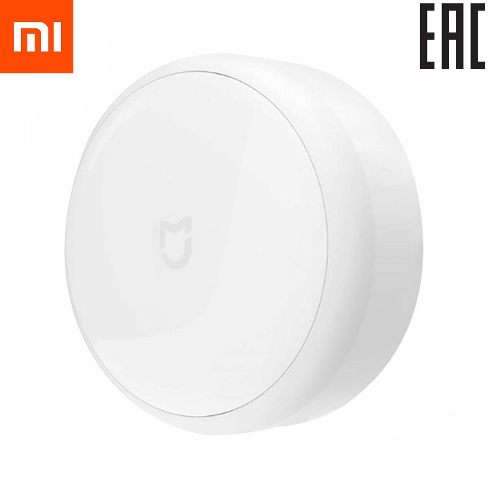 Светильник Xiaomi Mi Induction Night Lamp RU EAC