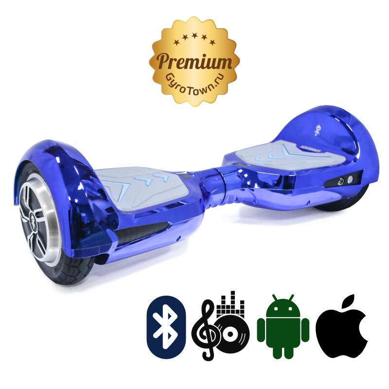 Hoverbot B4 Premium синий (приложение + музыка + сумка) - 8 дюймов  ТРАНСФОРМЕР, артикул: 685678