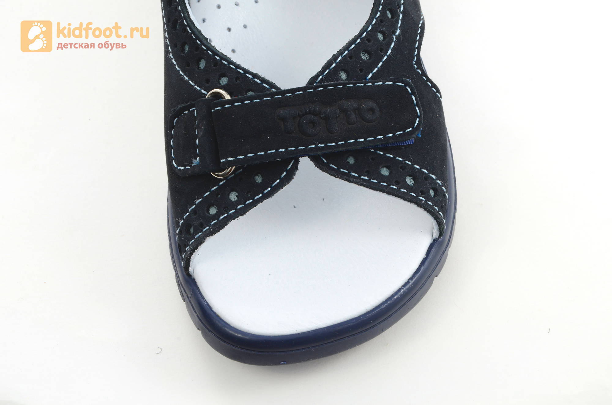 Сандалии для мальчиков из натуральной кожи с открытым носом на липучках Тотто, цвет тёмно-синий