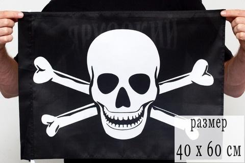 Флаг Пиратский 40x60 см