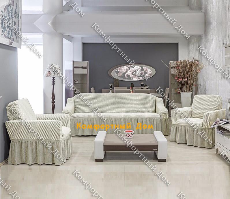 Чехол на трехместный диван и два кресла ALTINKOZA, молочный