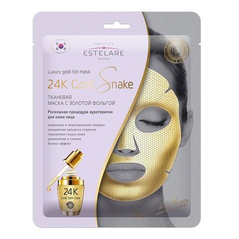 Institute Estelare 24K Gold Snake Тканевая маска с золотой фольгой Коррекция морщин 25г