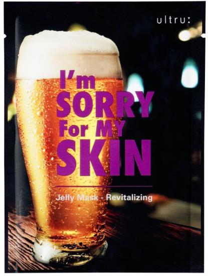 I'm Sorry For My Skin Jelly Mask-Revitalizing восстанавливающая маска для лица