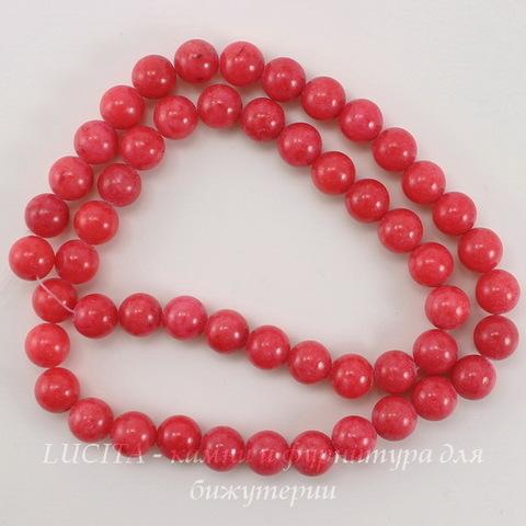 Бусина Жадеит (тониров), шарик, цвет - розово-красный, 8 мм, нить