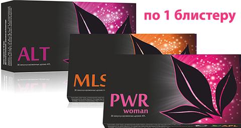 APL. Набор аккумулированных драже APLGO. ALT+MLS+PWR woman для оздоровления и очищения женского организма по 1 блистеру