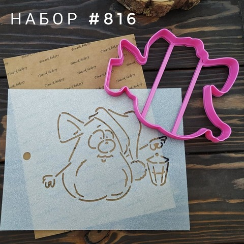 Набор №816 - Мышка