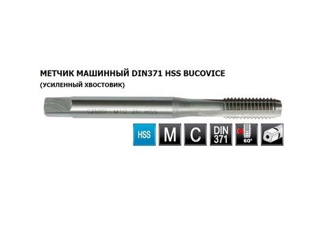 Метчик М6х1,0 (Машинный) DIN371 2N(6h) C/2P HSS L80мм Bucovice(CzTool) 101060