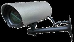 Муляж уличной видеокамеры Tantos TAF 60-10 plus