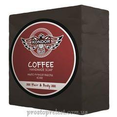 Kondor Handmade Soap Coffee - Мыло ручной работы