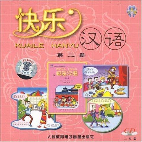 Happy Chinese (KUAILE HANYU) vol.2 - 2CD