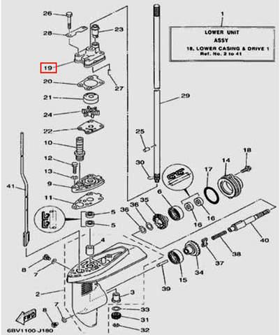 Корпус помпы для лодочного мотора F5 Sea-PRO(18-19)