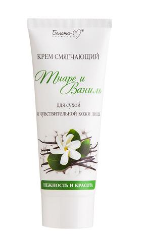Белита-М Тиаре и Ваниль Крем смягчающий для сухой и чувствитвительной кожи лица 75г