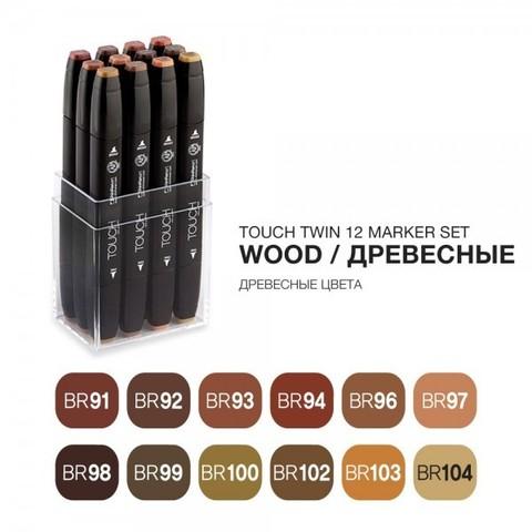 Набор маркеров Touch Twin, 12 цветов, древесные тона