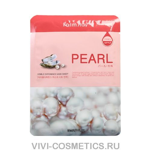 Маска для лица  -   Жемчуг | FarmStay VISIBLE DIFFERENCE MASK SHEET PEARL