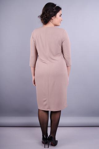 Шерідан. Стильна жіноча сукня плюс сайз. Бежевий.
