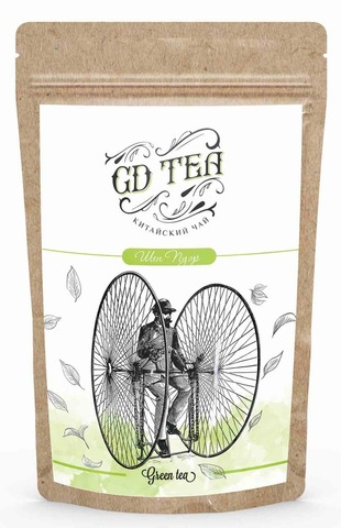 GD Tea Шэн пуэр 56 г.