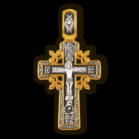 Распятие Христово. Молитва Да воскреснет Бог. Православный крест