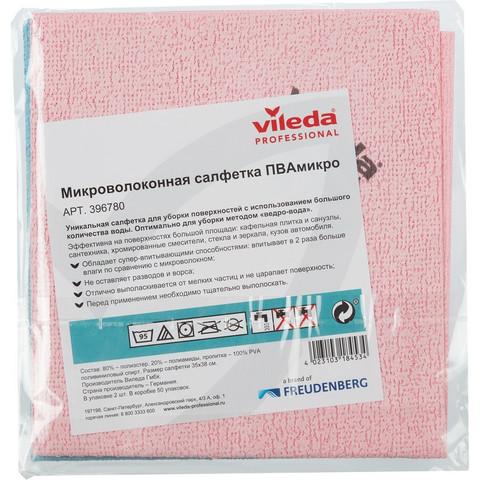 Салфетка хозяйственная PVAмikro (микроволокно+замша) 35х38см 2шт Vileda
