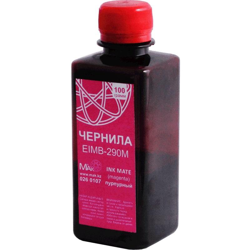 Epson INK MATE EIMB-290M, 100г, пурпурный (Magenta)