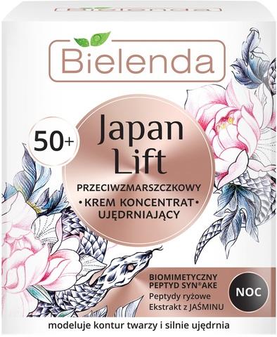 JAPAN LIFT Укрепляющий крем против морщин для лица 50+ ночь 50мл