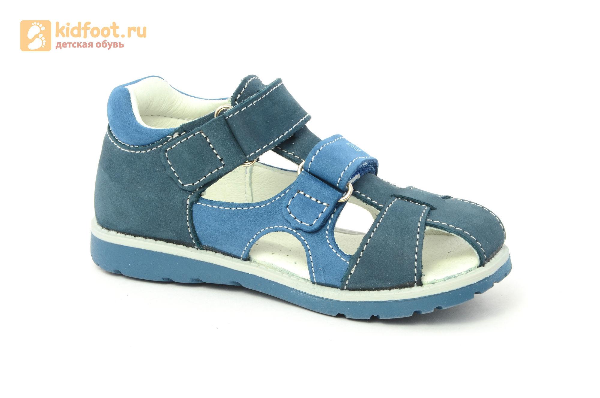 Детские сандалии Котофей 422059-21 из натуральной кожи, для мальчика, синие