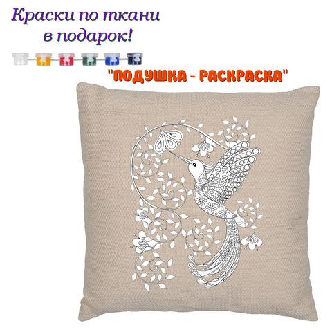 022_7536 Подушка-раскраска