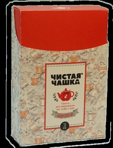 Фильтр-пакеты Чистая Чашка (50шт) фильтр-волокно, с завязками, для чайника (1 + 1 в подарок). Интернет магазин чая