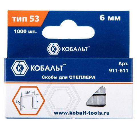Скобы КОБАЛЬТ для степлера 6 мм, Тип 53, толщина 0,74 мм, ширина 11,4 мм, (1000 шт) коробка