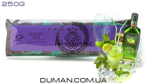 Табак Tangiers Absinthe T37 (Танжирс Абсент)  Burley 250г