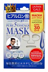 Набор масок с гиалуроновой кислотой Pure5 Essence, Japan Gals