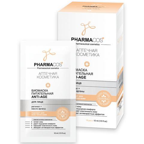 Витекс PHARMACos Биомаска для лица питательная Anti-Age 10