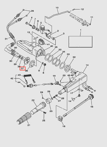 Шайба управления румпеля для лодочного мотора T40 Sea-PRO (14-37)