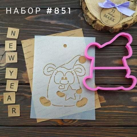 Набор №851 - Мышка со звездочкой
